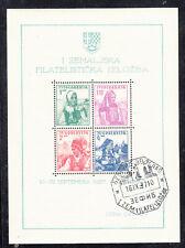 Jugoslawien Block 1 1937, gestempelt, Serbia sheet 1 cancelled
