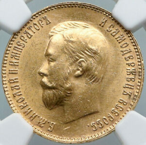 1911 NICHOLAS II RUSSIAN Czar 10 Roubles Antique Gold Coin of Russia NGC i88550