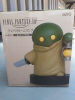 Final Fantasy XIV Online Tonberry Room Lamp Light Figure