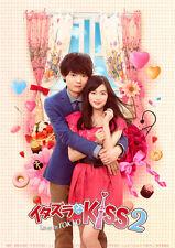 Itazura na Kiss Love in Tokyo 2 JAPANESE DRAMA DVD BOX SET