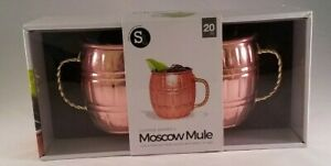 Moscow Mule Copper Barrell Mugs Twisted Handles 20 oz Silver One International