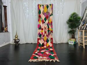 "Vintage Moroccan Handmade Boujad Runner 2'2""x10'4"" Geometric Colorful Berber Rug"