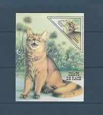 Togo bloc   faune  chat       de 1999   num:  328E  **