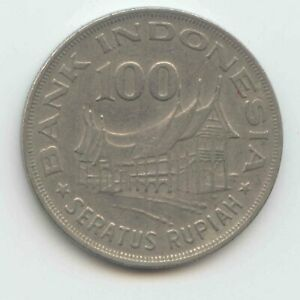 Indonesia 1978 100 Rupiah Coin Forestry for Prosperity Indonesian