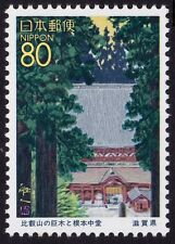 JAPAN 1996 Ancient trees, Mt. Hiei (Shiga Pref.) single(set) MNH @S4676