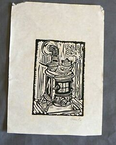 Country Pot Belly Stove # 1 Wood Block Print Colored by 'Baru' Alan Eichman