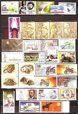 2016- 1  Bulgaria Full Yearset standard 35 stamps + 8  Souvenir sheets MNH**