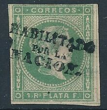 [6380] Philippines good classic stamp very fine no gum. Thin spot