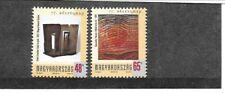HUNGARY Sc 3897-8 NH issue of 2004 - ART