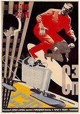 Vintage la propagande russe Poster URSS communiste guerre Soviétique Rétro Art Imprimé A3