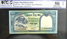 PCGS 50 OPQ AUNC 2008 NEPAL RS 50 Solid 444444 Note (+FREE 1 B/note) #D7472