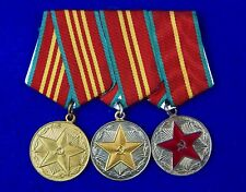 Soviet Russian Russia USSR Ribbon Bar 3 RSFSR MVD Long Service Medal Order Badge