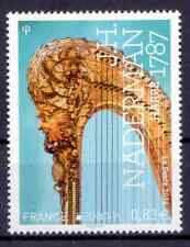 2014 FRANCE TIMBRE Y & T N° 4860 Neuf * * SANS CHARNIERE