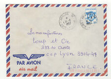 1 timbre sur lettre 1987 tampon Côte-d'Ivoire Abidjan  /L237
