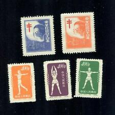 Chinese Stamp lot of 5 - Mint, Very lightly Hinged, No Gum - Cheap ! - ST3