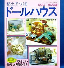 Doll House to make by Clay /Japanese Miniature Craft Book