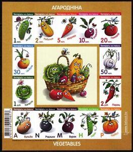 BELARUS 2020-13 Definitive: FLORA Plants Vegetables. Cartoon. Souven Sheet, Mint