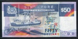 Singapore 1987, 50 Dollars, P22, Original UNC