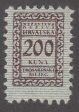 Croatia Luxury Tax Revenue Barefoot #14 MNH 200K 1943 cv $6