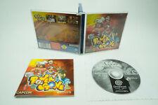 Sega Dreamcast * Power Stone * OVP con instrucciones