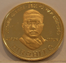 Venezuela 1958 Gold Medal World War II Hirohito of Japan
