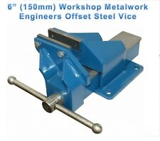 "6"" Workshop DIY Metalwork Engineers Fixed Base Offset Jaws Clamp Bench Vice"