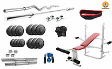 GB 100 KG HOME GYM WEIGHT LIFTING SET + LIFELINE BENCH + 5FT + 3FT + DUMBBELLS
