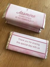 Rose Watercolour Personalised Chocolate Wrapper~Birthday, Baby Shower, Bridal