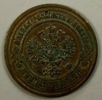 Russia 3 Kopeks 1913 CNB  UNC  Copper Nicholas II Tonning