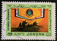 Stamp Jordan 1982 100F Yarmouk Forces Used