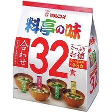 New Marukome Japanese Miso Soup 32packs 4 tastes × 8 Packs Japan Import