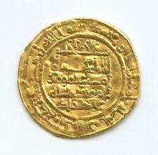 Omeya De Córdoba Hisham II (366-399 H) Dinar Oro 394H Andalucía