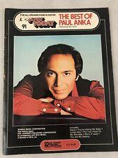 Ez Play Beat Of Paul Anka 1978 Preowned Organ Piano Guitar