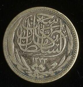 1916 Egypt 5 Piastres Silver Coin