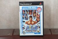 Playstation 2 Fist of the North Star Hokuto no ken Shinpan no Sousous US seller