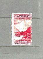 NEW ZEALAND 1898, 5/- Red, MT COOK PICTORIAL, M