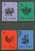 China 1959 PRC S30 Folk Art Full Set Scott #398-401 VFU S398