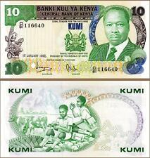 Kenya 10 Shillings, 1982, UNC, P-20b, Sign 6
