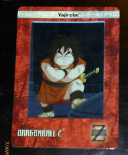DRAGON BALL Z GT DBZ FILM COLLECTION CARDDASS CARD REG CARTE 37 NM CARDZ ARTBOX