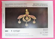 Griechenland Kreta Herakleion Museum - Eintrittskarte used ticket