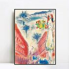 """Framed Canvas Giclee Print Art Celebrating by Marc Chagall Wall Art 24""""x32"""""""