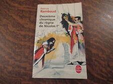 le livre de poche deuxieme chronique du regne de nicolas 1er - patrick rambaud