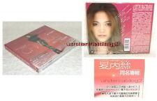 Charice s/t Taiwan CD w/BOX Iyaz ,Drew Ryan Scott