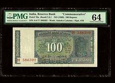 Republic Of India | 100 Rupees | Gandhi issue | (1969) | UNC PMG-64 Pick #70a
