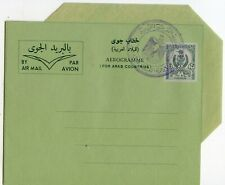 ITALY LIBYA AEROGRAMME 15 MILLS WITH PROVISIONAL HANDSTAMP              (CE790)