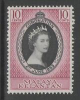 MALAYA KELANTAN SG82 1953 CORONATION MNH