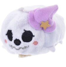 "Disney Store Japan REVERSIBLE DALE Tsum Tsum plush Halloween Mini 3½"""