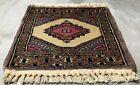 Hand knotted Vintage Pakistan Bokhara Jhaldar Wool Area Rug 1 x 1 Ft (3792 KBN)