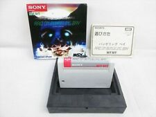 Msx Raid On Bungeling Bay Importado Japan Game 0957 Msx