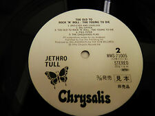 Jethro Tull-Too Old To Rock N Roll Japan White Label Promo LP w/Insert Near Mint